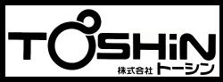 映画館食品包材の福岡トーシン 株式会社トーシン